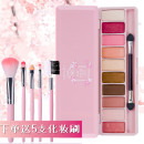 Eye shadow China Latin America Modify the contour to lighten the dark circles under the eyes Normal specification no 01 ᦇ grapefruit [5 brushes for free] 02 ᦇ peach [5 brushes for free] 03 ᦇ earth [5 brushes for free] 04 ᦇ Mermaid [5 brushes for free] 05 ᦇ ice cream [5 brushes for free] Any skin type