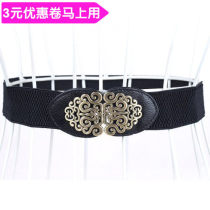 Belt / belt / chain Pu (artificial leather) 3027 black 3027 Beige 3027 red 3027 Camel female Waistband ethnic style Single loop Middle aged youth a hook Cartoon pattern Glossy surface 4cm alloy alone three thousand and twenty-seven