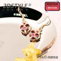 Cartoon watch / Necklace / Jewelry Over 14 years old Sailor Moon Earrings / Studs Rose Gold Pink platinum purple a pair goods in stock Tsukino Usagi Chinese Mainland silver 2DSTYLE