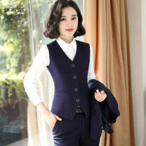 Vest Autumn 2021 Blue, Navy, black, Navy Vest + skirt, Navy Vest + skirt, Black Vest + skirt, Navy Vest + trousers, Navy Vest + trousers, black suit, navy suit, white shirt S,M,L,XL,2XL,3XL,4XL,5XL have cash less than that is registered in the accounts V-neck commute lattice Single breasted I-shaped