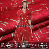 Fabric / fabric / handmade DIY fabric chemical fiber gules Loose shear rice Plants and flowers jacquard weave clothing Europe and America Chinese Mainland