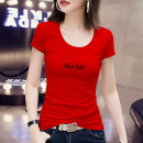 T-shirt S,M,L,XL,2XL,3XL Spring of 2019 Short sleeve Crew neck Self cultivation Regular routine commute cotton 86% (inclusive) -95% (inclusive) 25-29 years old Korean version originality letter
