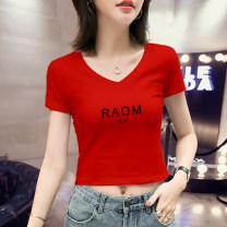 T-shirt S,M,L,XL,2XL Summer of 2019 Short sleeve V-neck Self cultivation have cash less than that is registered in the accounts routine commute cotton 86% (inclusive) -95% (inclusive) 18-24 years old Korean version classic letter