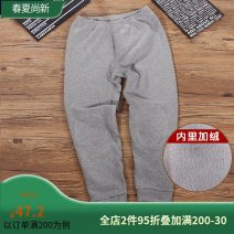 Warm pants Moregoto / Mushroom rabbit other Polyester 62% cotton 33% polyurethane elastic fiber (spandex) 5% winter male Class B Cotton trousers / autumn trousers Keep warm at home