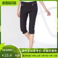 Casual pants black S M L Summer of 2018 Cropped Trousers Straight pants Natural waist Versatile routine 25-29 years old Jando