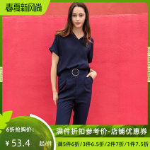 Casual pants Dark blue XS S M L Summer of 2019 Cropped Trousers Jumpsuit Natural waist Versatile routine 25-29 years old 96% and above Jando Polyester 100%