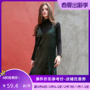 Dress Winter of 2019 blackish green XS S M L XL Mid length dress singleton  Sleeveless Sweet V-neck middle-waisted Solid color One pace skirt other straps 25-29 years old Jando G75109 More than 95% polyester fiber Polyester 100% Pure e-commerce (online only)