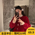 Women's large Winter 2020 sweater singleton  Sweet easy thickening Socket Long sleeves Solid color other have cash less than that is registered in the accounts routine CS0032- Beauty mark 18-24 years old Polyamide fiber (nylon) 100% Pure e-commerce (online only) solar system