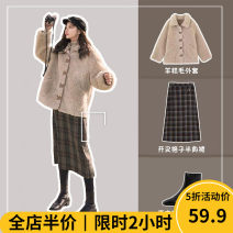 Women's large Autumn 2020 skirt Two piece set Sweet easy thickening Cardigan Long sleeves lattice square neck routine routine Beauty mark 18-24 years old longuette Polyester 100% Pure e-commerce (online only) Irregular skirt solar system