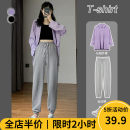 Women's large Autumn 2020 Dress singleton  Sweet easy thickening Solid color routine F9-29HYJ930-B Beauty mark 18-24 years old longuette Cotton 95% polyester 5% Pure e-commerce (online only) Irregular skirt trousers solar system