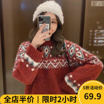Women's large Winter 2020 sweater singleton  Sweet thickening Socket Long sleeves other Crew neck routine routine 12-17CS0058 Beauty mark 18-24 years old Polyacrylonitrile fiber (acrylic fiber) 50% polyester fiber 30% polyamide fiber (polyamide fiber) 20% Pure e-commerce (online only) solar system