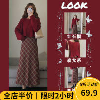Women's large Winter 2020 Two piece set Sweet thickening Socket Long sleeves lattice Crew neck routine 12-17CT3001- Beauty mark 18-24 years old Medium length Cotton 100% Pure e-commerce (online only) solar system