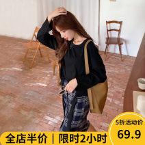 Women's large Autumn 2020 Top + skirt (suit) skirt Two piece set Sweet easy thickening Socket Long sleeves lattice Crew neck routine puff sleeve 9-22C8037- Beauty mark 18-24 years old longuette Polyester 50% cotton 50% Pure e-commerce (online only) Irregular skirt solar system
