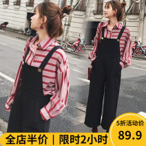 Women's large Spring 2020 Pictures / colors [explosive money / chubby girl wear / tea break red / Hepburn / Europe / salt / sweet / big chest / little / sweet / temperament / spring and autumn tide] Dress Two piece set Sweet easy thickening Short sleeve other Polo collar routine puff sleeve longuette