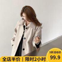 Women's large Winter 2020 Jacket / jacket singleton  Sweet easy moderate Cardigan Long sleeves Solid color square neck Medium length routine 12-21C5331MS-XX Beauty mark 18-24 years old pocket Polyester 100% Pure e-commerce (online only) solar system