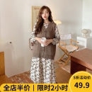 Women's large Autumn 2020 Brown vest (one piece) apricot dress (one piece) Vest + dress (suit) skirt Two piece set Sweet easy thickening Cardigan Long sleeves other puff sleeve 9-22C8580- Beauty mark 18-24 years old longuette Polyester 100% Pure e-commerce (online only) Irregular skirt solar system