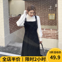 Women's large Winter 2020 sweater Two piece set Sweet easy thickening Socket Long sleeves Crew neck routine routine 12-18C8796-XX- Beauty mark 18-24 years old Medium length Polyester 95% polyurethane elastic fiber (spandex) 5% Pure e-commerce (online only) other solar system