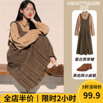 Women's large Autumn 2020 skirt Two piece set Sweet easy thickening Socket Short sleeve other Polo collar Three dimensional cutting puff sleeve 10-28C8456 Beauty mark 18-24 years old Gouhua hollow longuette Other polyester 95% 5% Pure e-commerce (online only) Irregular skirt shorts solar system