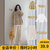 Women's large Autumn 2020 Dress Three piece set Sweet easy thickening Socket Long sleeves Crew neck routine routine E9-28DDJP9868-B- Beauty mark 18-24 years old longuette Cotton 100% Pure e-commerce (online only) Irregular skirt trousers solar system