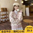 Women's large Winter 2020 skirt Three piece set Sweet easy thickening Cardigan Long sleeves stand collar routine Collage routine Beauty mark 18-24 years old Gouhua hollow Medium length Polyamide fiber (nylon) 100% Pure e-commerce (online only) Pleated skirt solar system