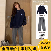 Women's large Autumn 2020 Dress Two piece set Sweet easy thickening Socket Long sleeves Crew neck routine puff sleeve C8-23DMD8927-A Beauty mark 18-24 years old longuette Polyester 65% cotton 35% Pure e-commerce (online only) Irregular skirt trousers solar system