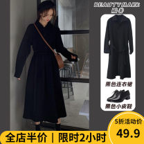 Women's large Autumn 2020 skirt singleton  Sweet easy thickening Socket Long sleeves other square neck puff sleeve 4-03C5116 Beauty mark 18-24 years old Gouhua hollow longuette Other polyester 95% 5% Pure e-commerce (online only) Irregular skirt solar system