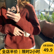 Women's large Spring 2021 sweater singleton  Sweet Straight cylinder thickening Socket Long sleeves Crew neck routine routine Beauty mark 18-24 years old Polyacrylonitrile fiber (acrylic fiber) 50% polyester fiber 30% polyamide fiber (polyamide fiber) 20% Pure e-commerce (online only) solar system