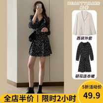 Women's large Autumn 2020 skirt Two piece set Sweet easy thickening Cardigan Long sleeves Solid flower Crew neck puff sleeve E9-7FYSS1772-B Beauty mark 18-24 years old longuette Polyester 100% Pure e-commerce (online only) Irregular skirt solar system