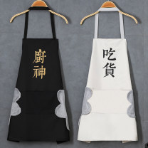 apron Sleeveless apron antifouling Simplicity PVC Household cleaning Average size E5560 miss lai public no Solid color