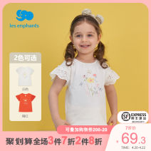 T-shirt Les enfants 80cm / 1-year-old 90cm / 2-year-old 100cm / 3-year-old 110cm / 4-year-old 120cm / 6-year-old 130cm / 8-year-old female summer Short sleeve Crew neck princess nothing cotton printing Other 100% Spring 2021