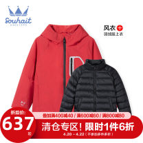 Down Jackets 90% White duck down male Souhait / water boy polyester Winter 2020 3 years old, 4 years old, 5 years old, 6 years old, 7 years old, 8 years old, 9 years old, 10 years old, 11 years old, 13 years old, 14 years old