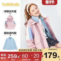 Plain coat Bala female spring and autumn leisure time Zipper shirt There are models in the real shooting thickening No detachable cap Cartoon animation other other Polyester 100% Class C Autumn 2020