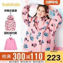 Plain coat Bala male 120cm 130cm 140cm 150cm 160cm 165cm Purple 00377 red 00366 blue red 00486-208121105006 pink 60069-208121105013 lake blue 80403-208121105013 spring and autumn leisure time Zipper shirt There are models in the real shooting routine No detachable cap Cartoon animation other other