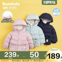 Down Jackets 73cm 80cm 90cm 100cm 90% White duck down children Bala Turquoise green 49001 pink 60441 dark blue 88101 brick red 6715-20074190211 dream powder 6308-20074190211 polyester Medium length No detachable cap Single breasted Cartoon animation Class A Polyester 100% Other 100% Winter of 2019