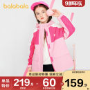 Plain coat Bala female spring and autumn leisure time Zipper shirt There are models in the real shooting thickening No detachable cap other other other Polyester 100% Class C Autumn 2020
