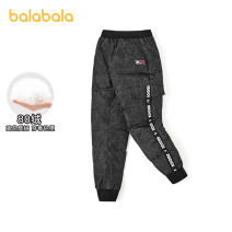 trousers Bala male 140cm 150cm 160cm 165cm 170cm 175cm winter trousers leisure time No model Down pants Leather belt middle-waisted other Don't open the crotch Polyester 100% Class C Winter 2020 Chinese Mainland