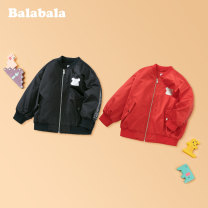 Plain coat Bala male 90cm 100cm 110cm 120cm 130cm China Red 6620 black 9000 spring and autumn leisure time Zipper shirt No model routine nothing other other other Polyester 100% Class A Spring 2020