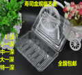 Disposable lunch box Chinese Mainland rectangle box 80 (including) - 100 (excluding) Plastic Self made pictures Lvfeng Small one deep big one deep medium one deep special one deep 1-shallow