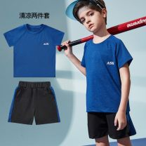 suit Forest kids Blue camouflage 110cm 120cm 130cm 140cm 150cm 160cm 170cm male summer leisure time Short sleeve + pants 2 pieces There are models in the real shooting Socket nothing other friend Giving presents at school FKBLTZ127 Class B Summer 2020 Chinese Mainland Zhejiang Province Hangzhou