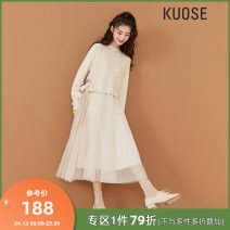 Dress Spring 2021 Apricot in stock S M L Mid length dress singleton  Long sleeves commute Crew neck other Socket A-line skirt routine 18-24 years old Type A Kuose / wide Korean version KSB2010010 30% and below polyester fiber