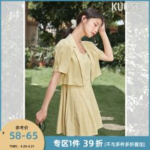 Fashion suit Summer 2020 S M L Light yellow coat light yellow dress 18-25 years old Kuose / wide KSS2006002 Viscose fiber (viscose fiber) 35.1% cotton 35% polyamide fiber (nylon) 28.6% polyurethane elastic fiber (spandex) 1.3% Pure e-commerce (online only)