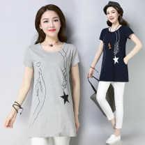 T-shirt Grey, sapphire, white S,M,L,XL,2XL,3XL,4XL Summer 2021 Short sleeve Crew neck easy Medium length routine commute cotton 86% (inclusive) -95% (inclusive) 40-49 years old Korean version originality Geometric pattern, character, solid color Other / other printing
