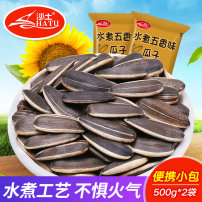 melon seed package Sandy soil Shandong Province 500g sunflower seeds China Mainland Specification - boiled Spiced melon seeds 500g * 2 Heze City Shandong sand soil food industry co. LTD Heze city sand soil town 240 days QS3717 1801 0026 05306298118 Boiled with five flavors Bags