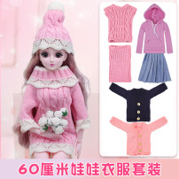 Doll / accessories 2, 3, 4, 5, 6, 7, 8, 9, 10, 11, 12, 13, 14, and over 14 years old parts Cicy / thin China 30-50 cm Over 14 years old Dress skirt parts Life cloth other nothing Dress skirt clothing