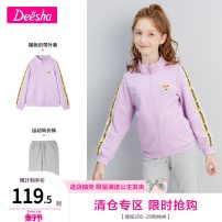 suit Deesha / Desha Amethyst 120cm 130cm 140cm 150cm 160cm 165cm female spring and autumn leisure time Long sleeve + pants 2 pieces routine There are models in the real shooting Socket nothing other Cotton blended fabric children 2110102E1 Class B Cotton 95% polyurethane elastic fiber (spandex) 5%
