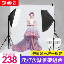 Background cloth Double lamp + 45W led + 2 * 2m gantry + 2 * 3M cotton cloth A little memory
