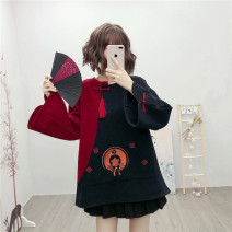 Sweater / sweater Spring 2021 Black and red stitching S,M,L,XL Long sleeves routine Socket singleton  Plush other easy Sweet pagoda sleeve Cartoon animation 71% (inclusive) - 80% (inclusive) cotton cotton A button Mori