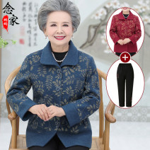 Middle aged and old women's wear Autumn 2019, spring 2019 Red suit, blue suit, red one-piece jacket, blue one-piece jacket fashion Jacket / jacket easy Two piece set Flower and bird pattern Over 60 years old Cardigan thick square neck Medium length (length 50-70cm) routine Button Single breasted