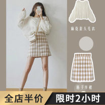 Fashion suit Autumn 2020 S M L XL 2XL 3XL 4XL Top Skirt Top + skirt [suit] 18-25 years old Grass seed wood clothes F7-29DSFS5006-A Polyester 100% Pure e-commerce (online only)