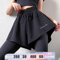 Fitness pants S (about 85-100 kg), m (about 95-118 kg), l (about 119-140 kg), XL (about 120-145 kg) female Black, pink BK Qian Kun CK Song station Yoga, fitness equipment Moisture absorption, perspiration, quick drying, breathable trousers High waist Tight trousers Autumn 2020 nylon